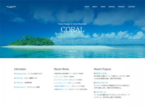 coralws