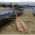 okinawa0307-2